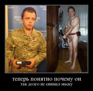 Военное обозрение